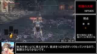 【RTA】ダークソウル3  SL1 武器強化&変