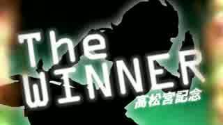 【ウマ娘】JRA・CM キングヘイロー ウマ娘
