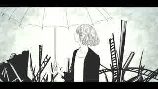 廃園遊戯 / 初音ミク