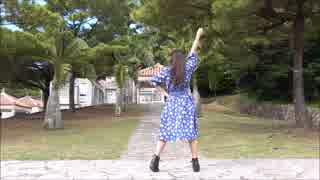 【みー】お気に召すまま【踊ってみた】