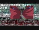 【シノビガミ】あの子の心を狙い打て 5話【実卓リプレイ】