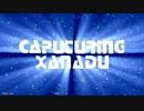 CAPTURING XANADU(ムービー単体)