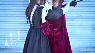 【Mer,×あずさ×Py.】 東京テディベア
