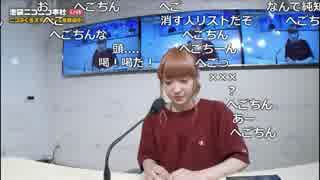 【公式】うんこちゃん『ニコ生☆音楽王 大橋彩香』 1/3【2018/05/23】