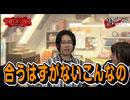 魅果町 町内放送#08【ワールドエンド・シンドローム】