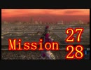 【地球防衛軍5】初心者、地球を守る団体に入団してみた☆26日目【実況】
