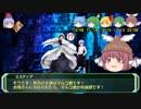 剣の国の魔法戦士チルノ5-5【ソード・ワールドRPG完全版】