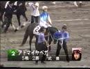 1999年 日本ダービー 本馬場入場