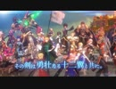 PS4/Vita新作『Fate/EXTELLA LINK』TVCM第3弾