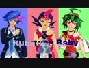 【遊戯王MMD】新主人公たちでRunaway Baby