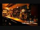シパラジ 第3回『お酒は夫婦になってから』【ラジオ C−Partの今夜もアニメで酒がうまい】