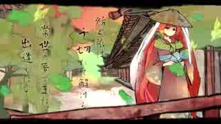 【猫村いろはV4】天之風【オリジナルPV】