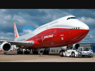 空港 事故 衝突 テネリフェ ジャンボ機