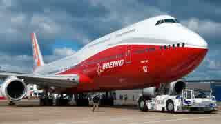 【名旅客機で行こう】B747【後編】