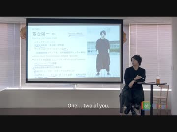 Yoichi Ochiai- 'Digital Artist extraordinaire' _ Talks at Google_HD