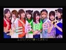 【女子8人で】ルミカ「キミは何色?」踊ってみた part.2!!【...