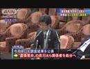 森友学園交渉記録を廃棄していた問題 財務省が5月中にも佐川宣寿氏らを処分へ