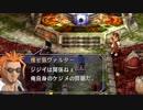 【実況】英雄伝説_空の軌跡SC_第21回 3/3