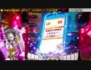 【家パチ実機】CRF戦姫絶唱シンフォギアpart77【ED目指す】