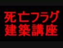"""【実況】ピクミン~異世界勤務録~""""11日目"""""""