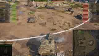 【WoT:M53/M55】ゆっくり実況でおくる戦