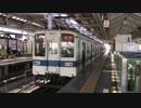 東武伊勢崎線太田駅4番線 館林行発車 852-1