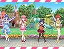 【AnimePV】好き好き!ポケットシスター/Little Sisters