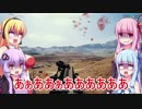 【PUBG】ゆかマキのゆるゆりPUBG ③【VOICE