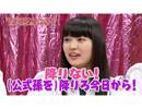 ゴッドタン 2018/5/26放送分 ひなたよ矢作が欲しければ小木を超えてみろ!