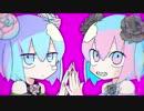 【ニコカラ】ハローディストピア/まふまふ【on vocal】