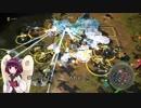 【HaloWars2】氷の凶鳥きりたん【東北きりたん実況】