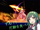 【Fate/GrandOrder】ボイロ実況:高難度「戦場の鬼」インフェ...