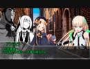 【黒絢のアヴァンドナー 実卓リプレイ】たいせつなものpart4【ゆっくりTRPG】