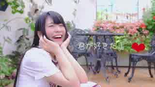 【唏依】カヌレ【踊ってみた】
