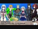 【シノビガミ】DX忍生ゲームpart2【ゆっくりTRPG】