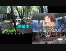 アニさば!18.4.29 FOREST UNION①『MINIMI軽機関銃、初実戦投入』