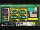 【CB2】普通プレイヤーのエッセイ-春UCガチャそしてFGOとの比較