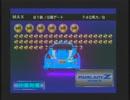 湾岸ミッドナイト3DXPLUS箱根分身対戦