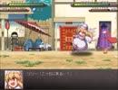 【実況】戦術とか下手な⑨が幻想少女大戦夢を実況プレイ 魔理沙編part21