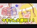 【Dead by Daylight】ガンスリンガーゆかりのマキさんときゃ...