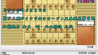 気になる棋譜を見よう1343(加藤女王