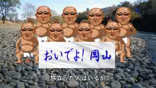 ガンダ^ーラ(岡山)
