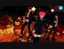【MMD】トリガーでHappy Halloween