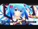Link You / 初音ミク