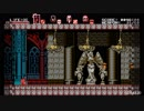 Bloodstained: Curse of the Moon RTA 27:05 (Ingametime 20:45)