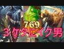 【Hearthstone】ハンター☆part88【実況】