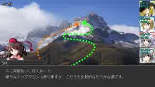 【東方卓遊戯】いまさら始めるD&D3.0~東