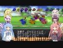 【VOICEROID実況】チョコスタに琴葉姉妹がチャレンジ!の69
