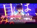 【ニコカラ】イデア〈レフティーモンスター×天月-あまつき-〉【off_v】