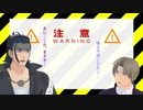 【MMD刀剣乱舞】Makes You a Kuroda【黒田組/二次創作年齢操作】